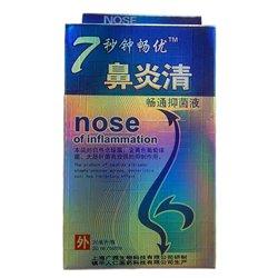 Спрей для носа 7 Seconds Clear Spray Rhinitis, при насморке и простуде, бутылочка 20 мл.