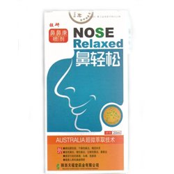 Спрей для носа Nose Relaxed Australia от простуды и насморка, баллончик 20 мл.